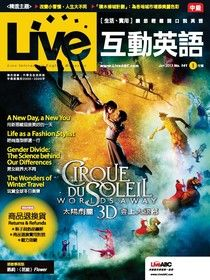 Live互動英語 01月號/2013 第141期
