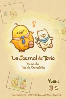 Le Journal de Torio