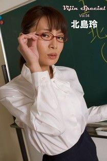 【Vijin Special  No.54】北島玲  (2)