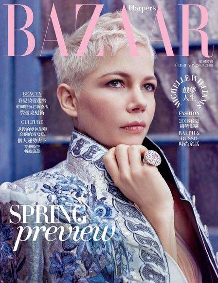 Harper's BAZAAR 336期/2018年 02月號