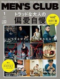MEN'S CLUB 2020年01月號 【日文版】