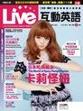 Live互動英語 06月號/2014 第158期