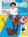 Better Health更健康 09月號/2015 第49期