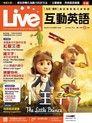 Live互動英語 10月號/2015 第174期