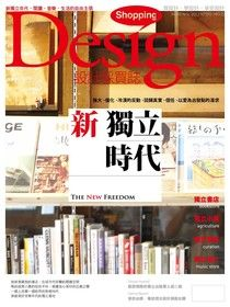 Shopping Design 11月號/2013 第60期