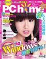 電腦家庭月刊_NO.177_2010/10