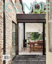 CONDE當代設計雜誌 03月號/2017 第286期