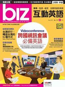 biz互動英語 09月號/2013 第117期