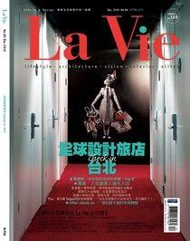 La_Vie_No.80_2010/12月號