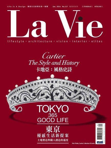 La Vie 01月號/2014 第117期
