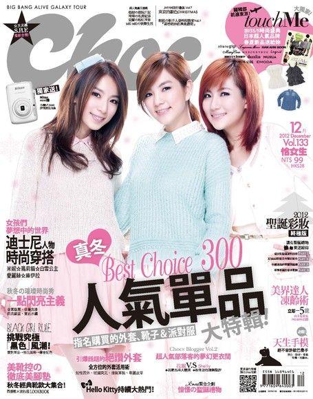 Choc 恰女生 12月號/2012 第133期