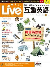 Live互動英語 06月號/2019 第218期