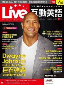 Live互動英語 07月號/2020 第231期