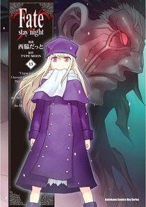 Fate/stay night (13)