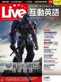 Live互動英語 06月號/2017 第194期