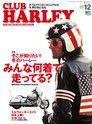 CLUB HARLEY 2016年12月號 Vol.197【日文版】