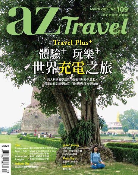 AZ Travel 03月號/2012 第109期