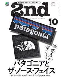 2nd 2016年10月號 Vol.115【日文版】