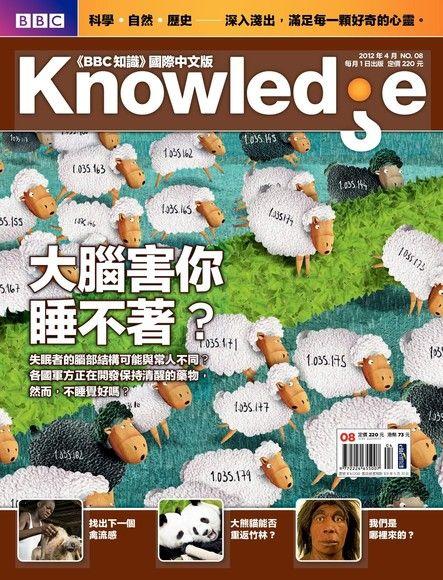 BBC知識 Knowledge 04月號/2012 第8期