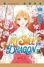 MY SWEET DRAGON ~ 我的甜蜜神龍 ~(4)