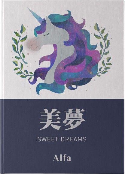 美夢Sweet Dreams
