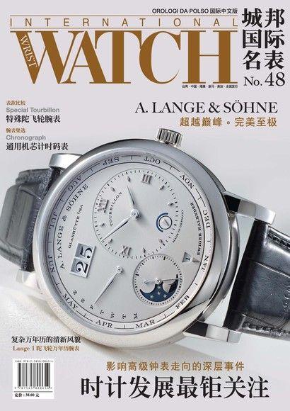 城邦国际名表双月刊 12-01月号/2012 第48期_简体版