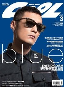 COOL流行酷報 03月/2012 第175期