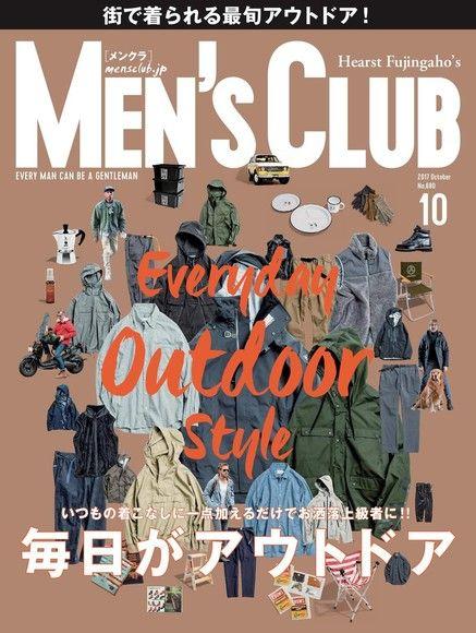 MEN'S CLUB 2017年10月號 【日文版】
