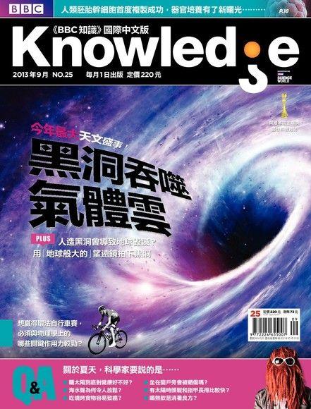 BBC知識 Knowledge 09月號/2013 第25期