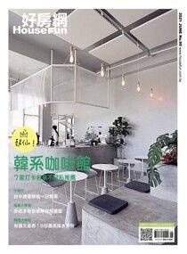 好房網雜誌 06月號/2021 第90期