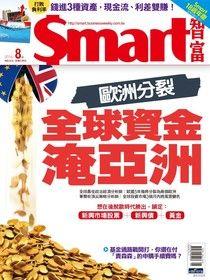 Smart 智富 08月號/2016 第216期