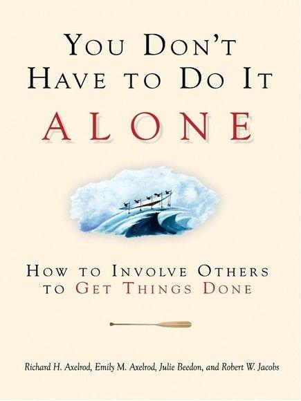 你不需要孤單一人