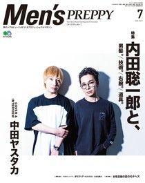 Men's PREPPY 2018年7月號 【日文版】