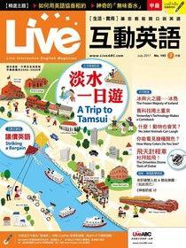 Live互動英語 07月號/2017 第195期
