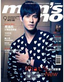 men's uno 男人誌 09月號/2013 第169期