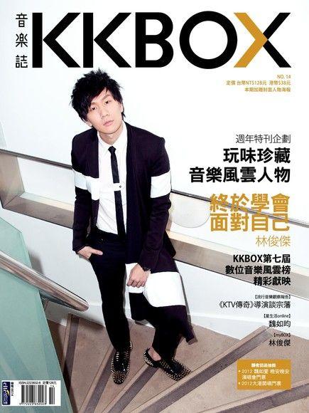 KKBOX音樂誌 No.14:林俊傑