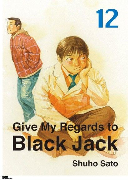 Give My Regards to Black Jack (12)