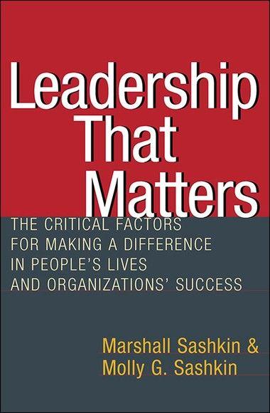 重要的領導能力