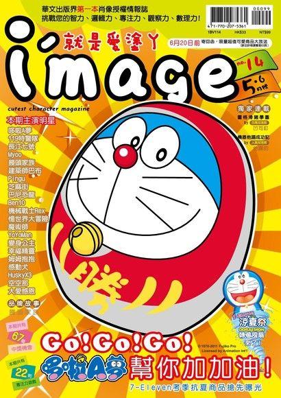 I'mage就是愛塗丫 No.14:哆拉A夢+拉拉熊