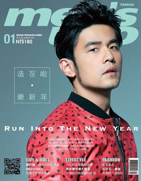 men's uno 男人誌 01月號/2015 第185期