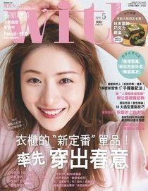 with與妳國際中文版 05月號/2019 第181期