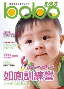 媽媽寶寶寶寶版 04月號/2012 第302期