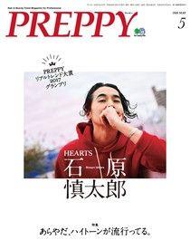 PREPPY 2018年5月號 【日文版】