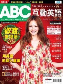 ABC互動英語2011年12月號_No.114