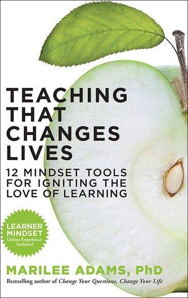 改變人生的教育