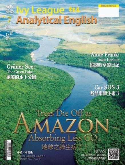常春藤解析英語 07月號/2015 第324期