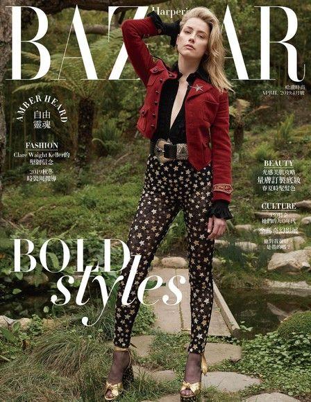 Harper's BAZAAR 350期/2019年 04月號