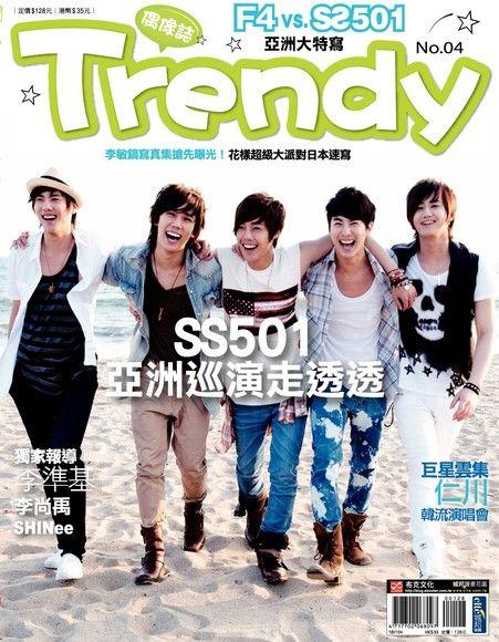 TRENDY偶像誌 No.4:F4 vs SS501亞洲大特寫