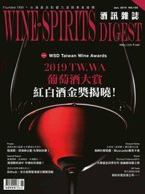 酒訊Wine & Spirits Digest 06月號/2019 第156期
