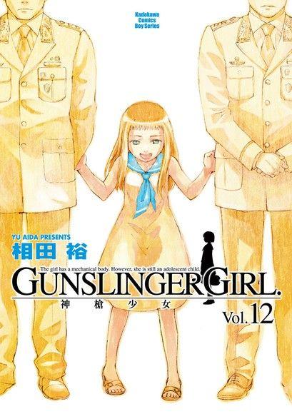 GUNSLINGER GIRL神槍少女〈12〉(平裝)